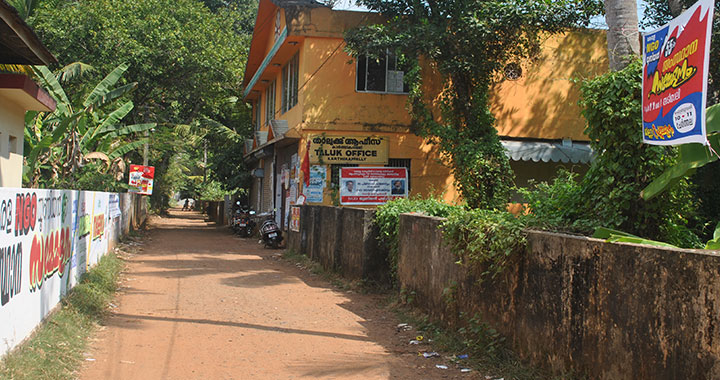 karthikapally-thaluk-office