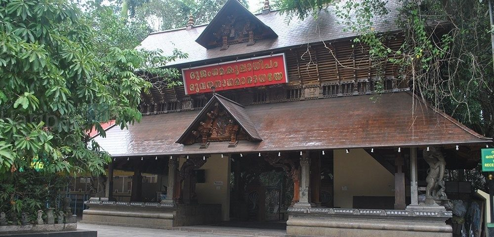 mannarasala-temple