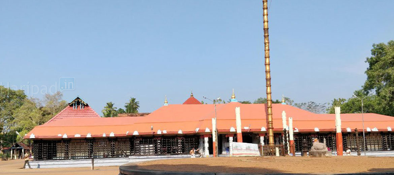 Chengannur Temple, Attractions near Haripad, Nearby Attractions in Haripad, Places to visit near Haripad