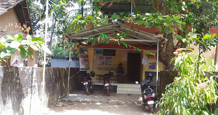 Cheppad Village Office