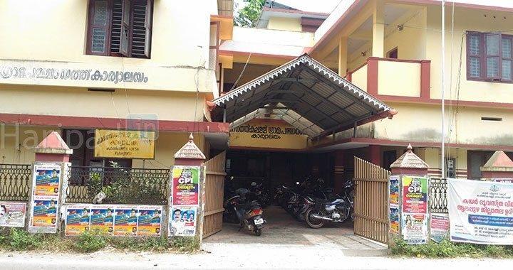 Karthikapally Panchayat