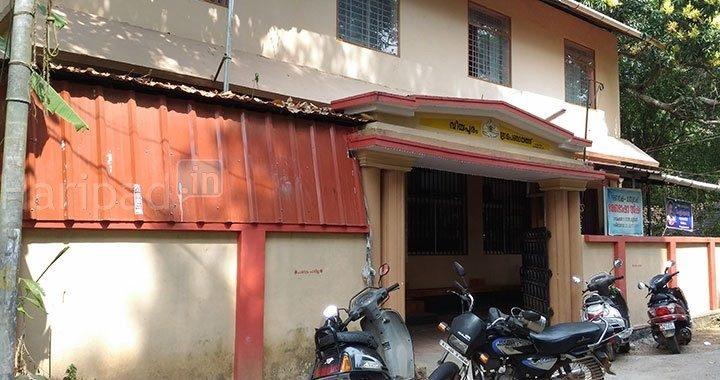 Veeyapuram Panchayath