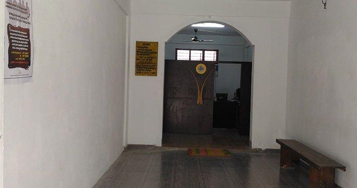 Chingoli Village Office