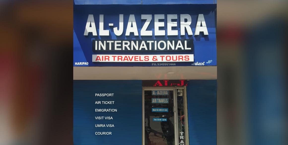 Al-Jazeera International Air Travels & Tours - Haripad